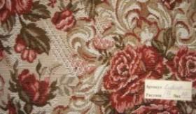 בד איור השטיח