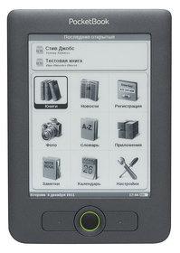 ספר אלקטרוני ארנק 611 בסיסי