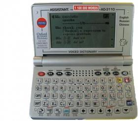 עוזר מתורגמן אלקטרוני AD-3110