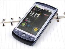 עותק של Sony Ericsson Xperia X10-GPS