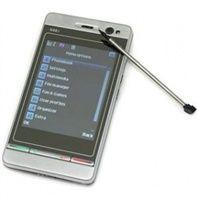 עותק של נוקיה N98i SIM הכפול